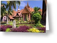 National Museum In Phnom Penh Greeting Card