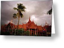 National Museum Of Cambodia Greeting Card