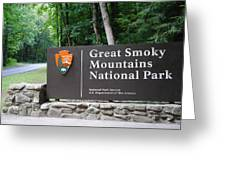 National Park Greeting Card
