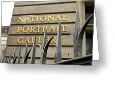 National Portrait Gallery Greeting Card