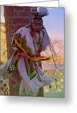 Native American Grass Stomping Dance 20 Greeting Card