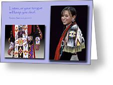 Native American Proverb Greeting Card