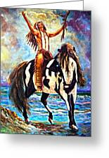 Native American Warrior Greeting Card