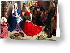 Nativity And Adoration Of The Magi Greeting Card