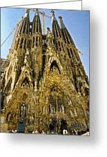 Nativity Facade - Sagrada Familia Greeting Card