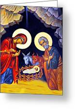 Nativity Feast Greeting Card