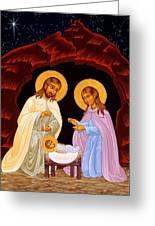 Nativity Night Greeting Card