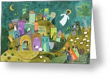 Nativity Three Greeting Card