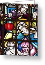 Nativity Window Greeting Card