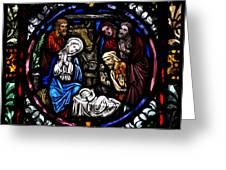 Nativity With Shepherds Greeting Card