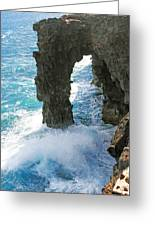 Natural Arch II Greeting Card