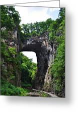 Natural Bridge In Rockbridge County Virginia Greeting Card