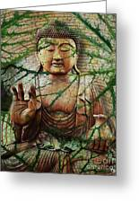 Natural Nirvana Greeting Card by Christopher Beikmann