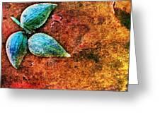 Nature Abstract 17 Greeting Card