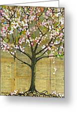 Nature Art Landscape - Lexicon Tree Greeting Card