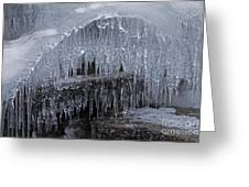 Natures Frozen Cathedral Sculpture Greeting Card