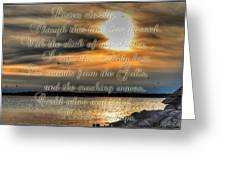Natures Melody With Text Greeting Card