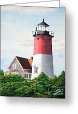 Nauset Beach Memories Watercolor Painting Greeting Card by Michelle Wiarda