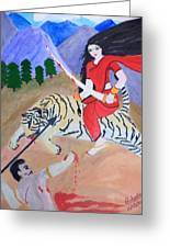 Nava Durga Kaatyayani Greeting Card