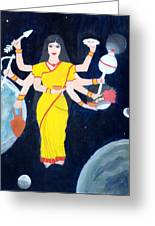 Nava Durga Kusmaanda Greeting Card by Pratyasha Nithin