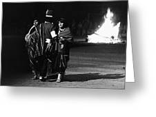 Navajo's Dance  Night Fire Rodeo Grounds Inter-tribal Indian Rodeo Gallup New Mexico 1969 Greeting Card