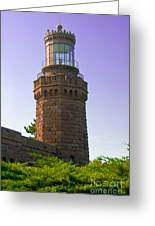 Navesink Twin Lights Lighthouse Greeting Card