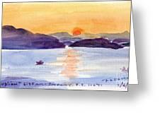 Navplion 6hr 35am Serenity Ps 11041 Greeting Card