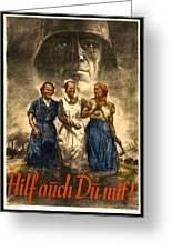 Nazi War Propaganda Poster Greeting Card
