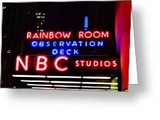 Nbc Studios Greeting Card