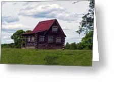Nc Log Home 2 Greeting Card