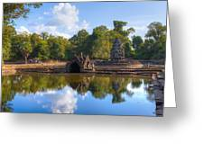 Neak Poan Temple Greeting Card
