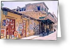 Near The Monastiraki In Greece Greeting Card