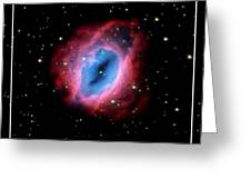 Nebula And Stars Nasa Greeting Card