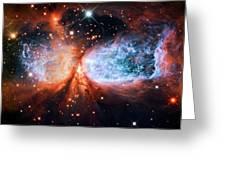 Nebula Sh 2-106 Greeting Card