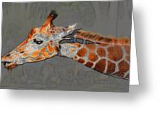 Neck Of The Giraffe Greeting Card