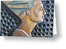 Queen Nefertiti Greeting Card