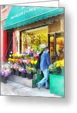 Neighborhood Flower Shop Greeting Card