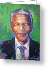 Nelson Mandela 1 Greeting Card