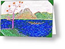 Neno Boat Fudzi Greeting Card