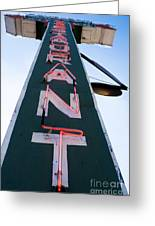 Neon Restaurant Sign Greeting Card
