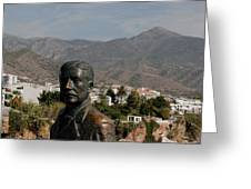 Nerja View Greeting Card