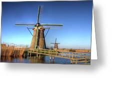 Netherlands, Kinderdijk, Sunrise Greeting Card