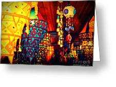 Never Ending Colors Greeting Card