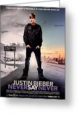 Never Say Never 1 Greeting Card
