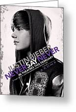 Never Say Never 2 Greeting Card