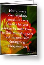 Never Worry Greeting Card
