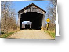 Nevins Covered Bridge Greeting Card
