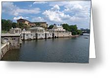 New Athens In Philadelphia Greeting Card