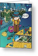 New City Greeting Card