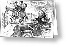 New Deal: Cartoon, 1943 Greeting Card